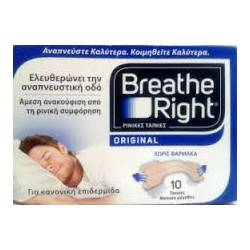 BREATHE RIGHT TIRAS NASALES (Extra - Transparentes) 10 Tiras Unitalla CN 309591